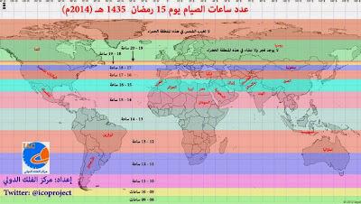 خريطة ساعات الصوم رمضان لعام ط¹ط¯ط¯.j