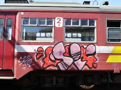 siroz graffiti