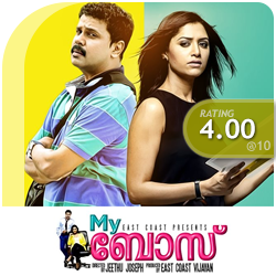My Boss: Chithravishesham Review [Rating: 4.00/10]