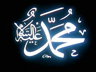 Salam Maulidur Rasul Muhammad Rasulullah