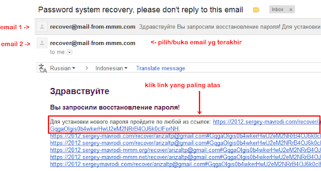 link recover email
