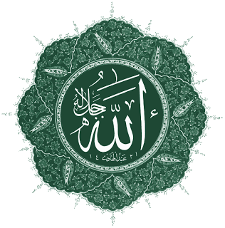 10 Surat Dalam Al-Qur'an Yang Bagus Diamalkan Sehari-hari