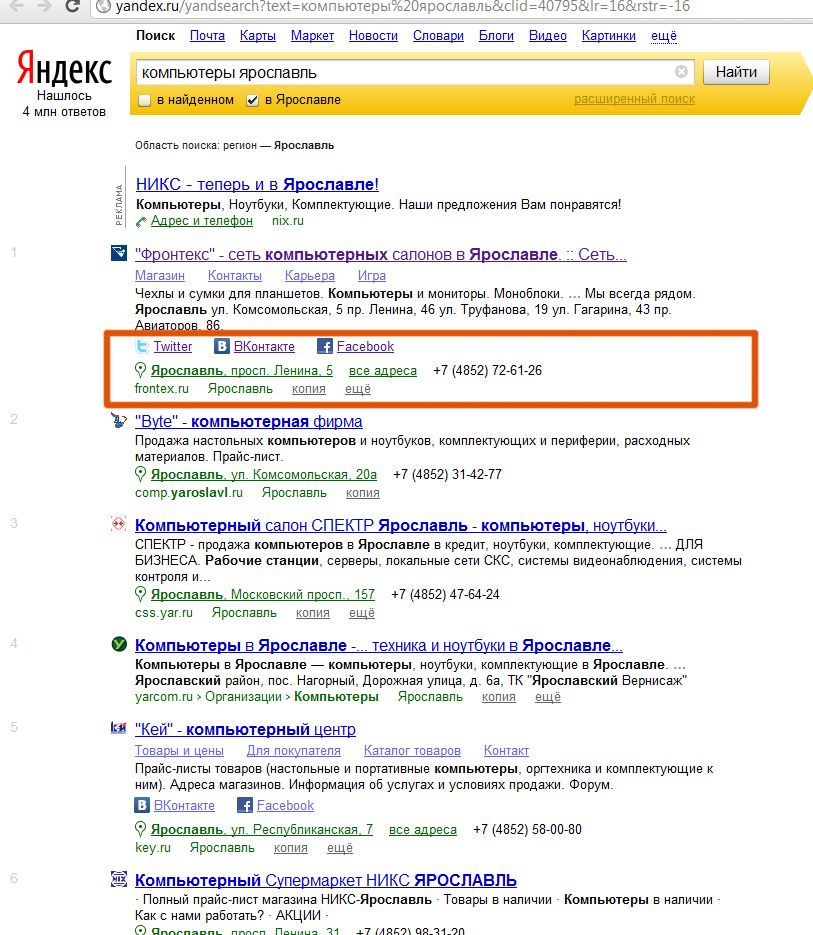 download Biomechanics: Principles, Trends