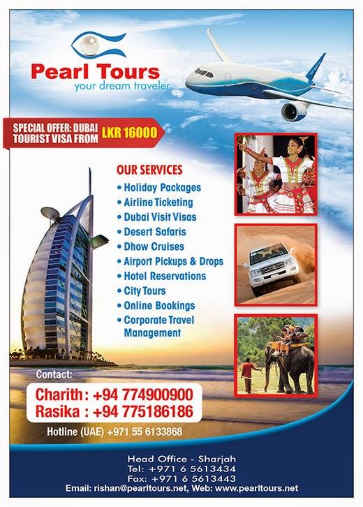 Dubai Tourist Visa From LKR 16000/=.