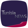 Tunisia News   أخـبـار تـونـس