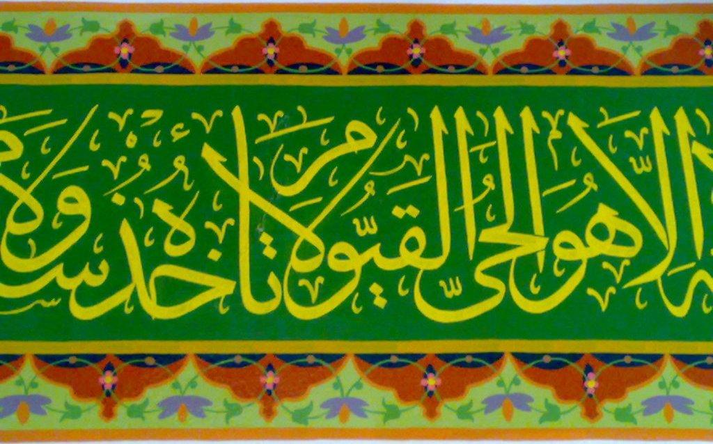 nama bayi dalam kaligrafi arab