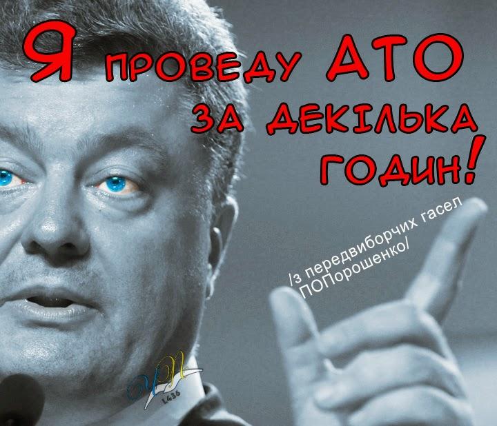 Сегодня Порошенко встретится в Николаеве с бойцами 79-й отдельной аэромобильной бригады - Цензор.НЕТ 1548