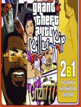 http://www.softwaresvilla.com/2015/05/gta-killer-kip-game-with-patch-download.html