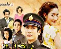 [ Movies ] វ៉ាន់នីដា Vanida ละคร วนิดา - Khmer Movies, ភាពយន្តថៃ - Movies, Thai - Khmer, Series Movies