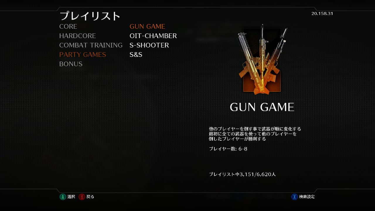 BO2] 『Black Ops 2』日本語字幕版 ...