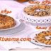 شهيوات شميشة لرمضان 2011 : فطائر رمضانية متنوعة