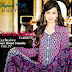 Tawakkal Fabrics - Exclusive Linen Shawl And Dubatta Collection 2015 VOL 4