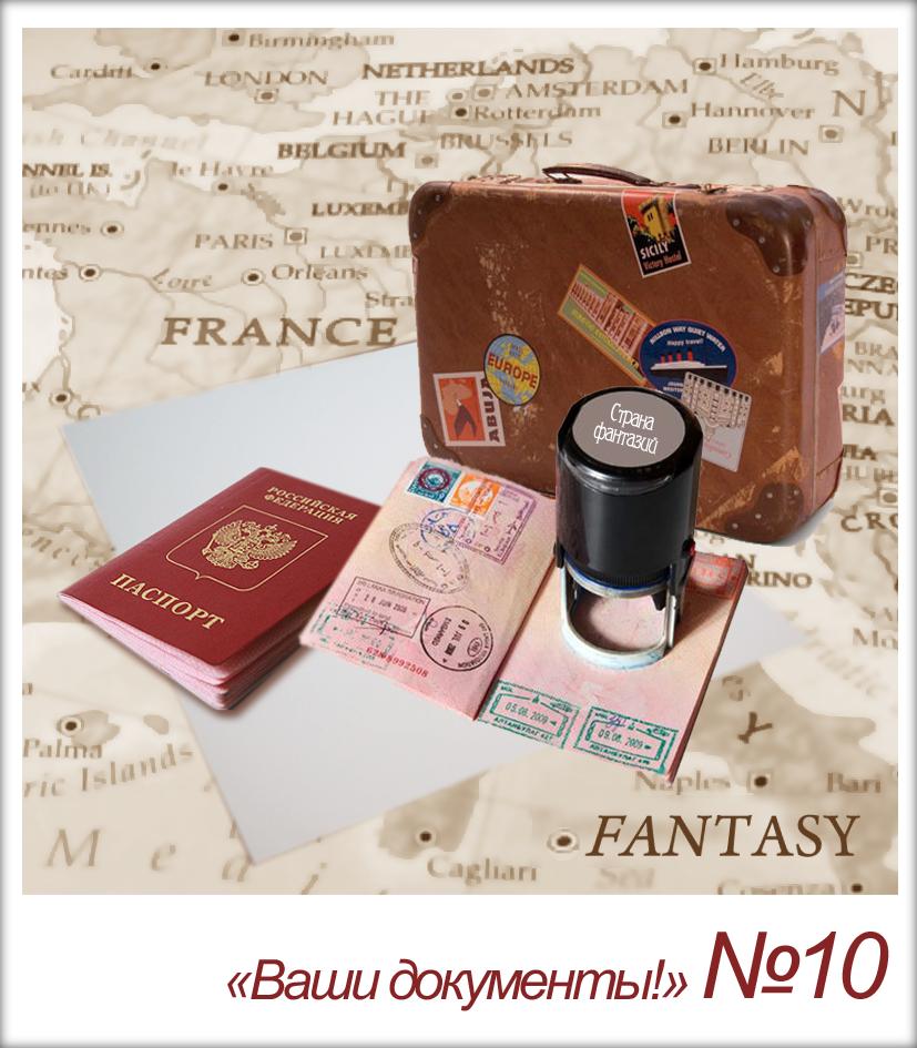 http://mag-fantasy.blogspot.com/2014/05/10.html
