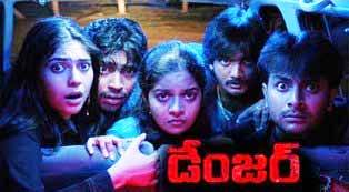 Watch Danger (2005) Telugu Movie Online