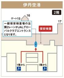 JGC Entrance at Itami