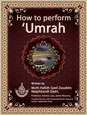 How To Perfom Umrah Islamic English Book