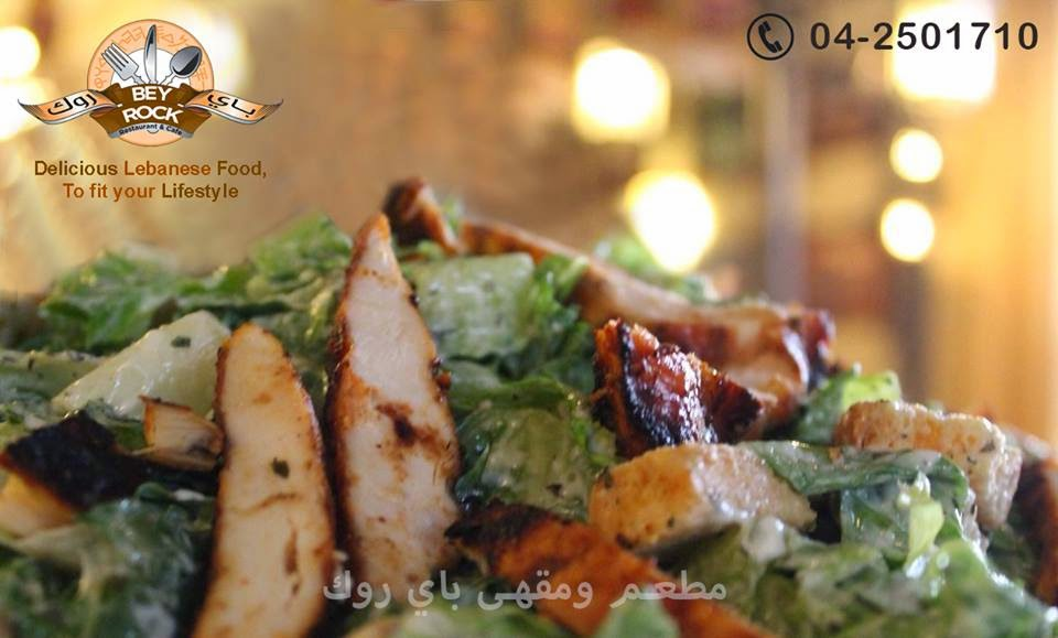 Chicken Caesar Salad Best Lebanese Restaurant In Deira Dubai 04