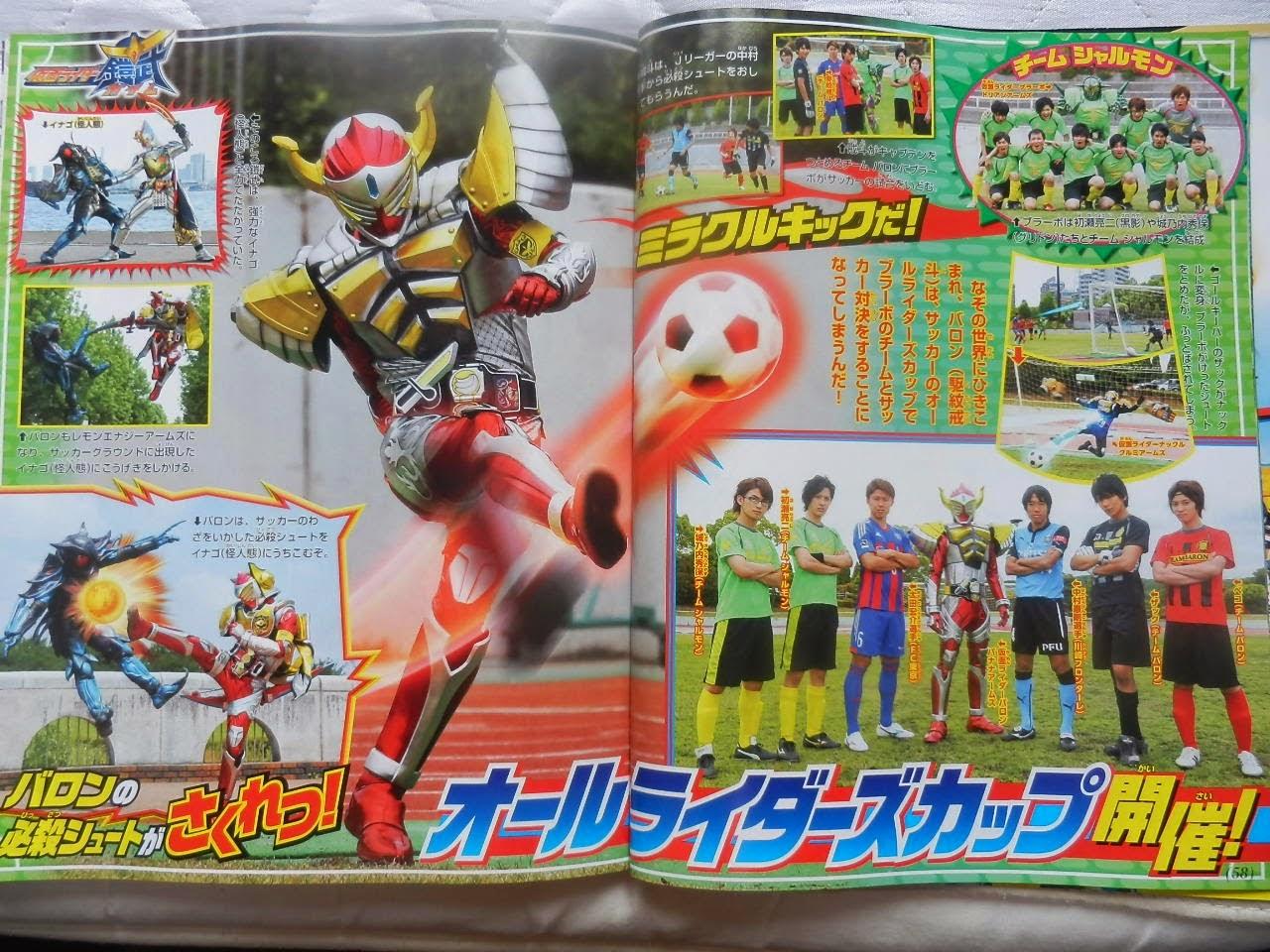 Kamen Rider Gaim The Movie Kamen Rider Gaim Movie Great