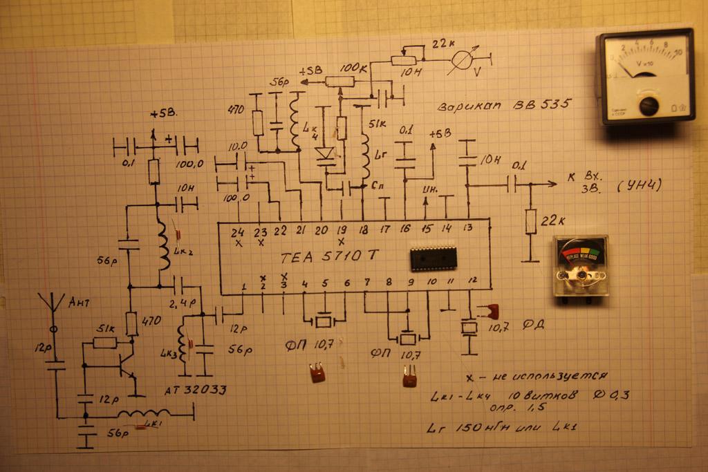 Электрическая схема тюнера.