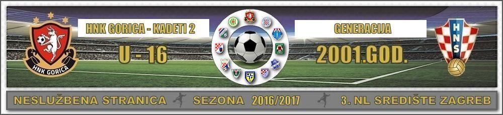 HNK Gorica-Kadeti 2 sezona  2016/2017