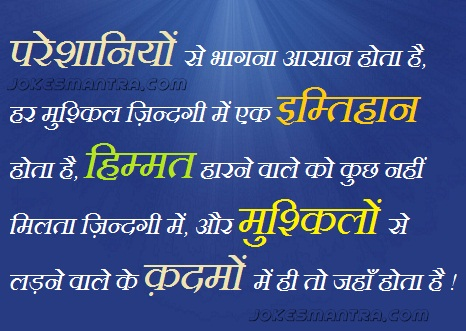 Www Hindi Sayri Com | New Calendar Template Site