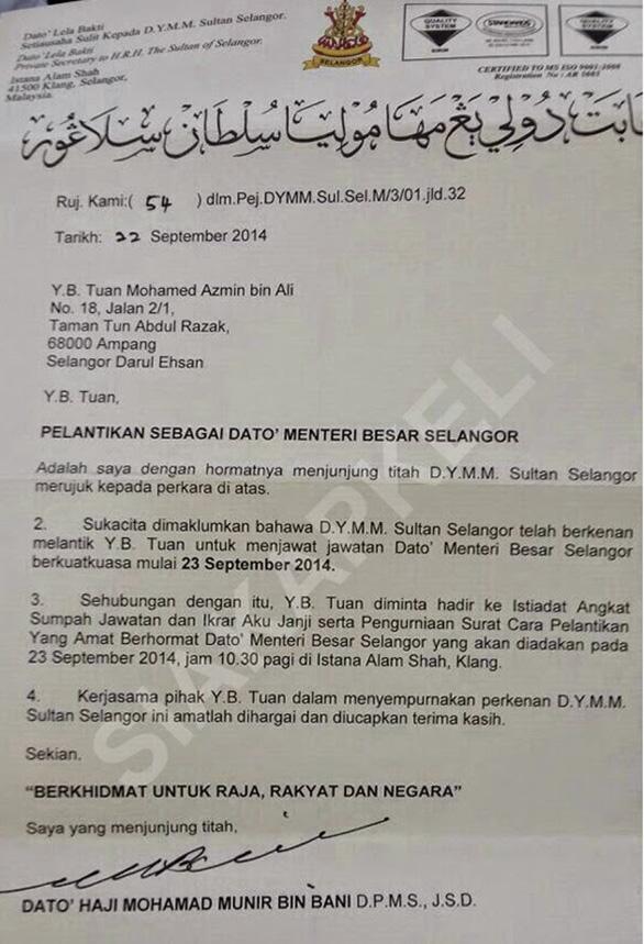Azmin Ali Sah Menteri Besar Selangor, Angkat Sumpah Esok