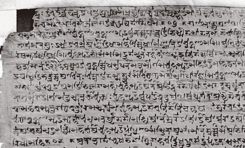 CBSE NCERT Class VI (6th) | History Social Studies (Our Pasts-1) Unit Lesson : 5  What Books and Burials Tell Us, CBSE NCERT Solved Question Answer, CBSE NCERT Solution.