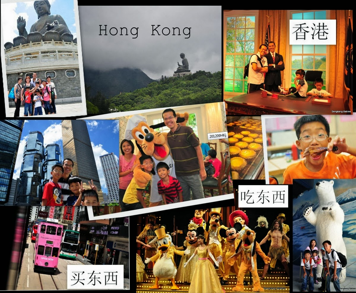 Hong Kong !