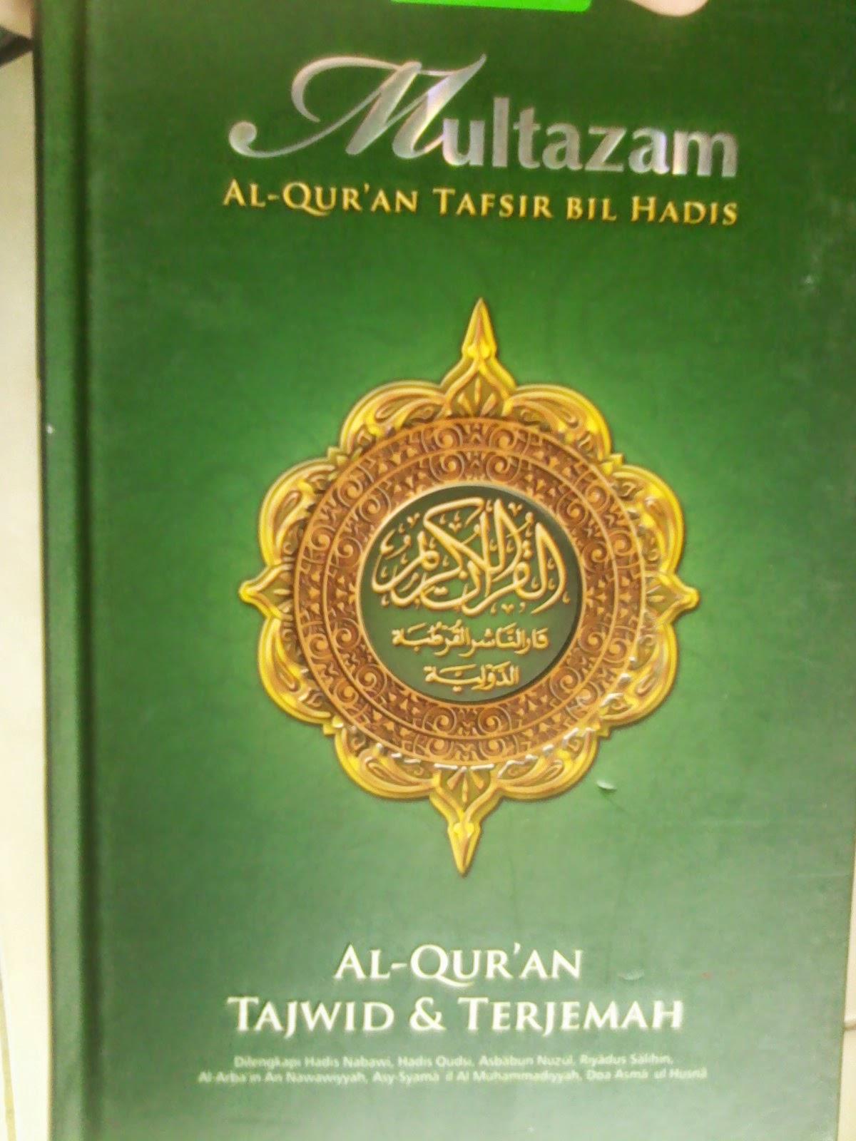 beli Al Quran tafsir hadis tajwid dan terjemah al multazam murah