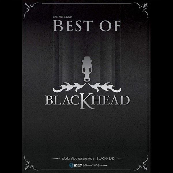 Download [Mp3]-[Hot New Album] เข้มข้น เต็มอารมณ์เพลงจาก BLACKHEAD ใน อัลบั้มเต็ม Best of Blackhead 4shared By Pleng-mun.com
