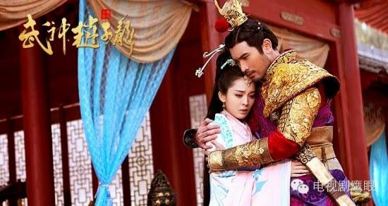 [Promocional]  Carteles del drama Chino 'God of War Zhao Yun' 4