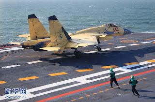 J-15_with_AL-31F.jpg