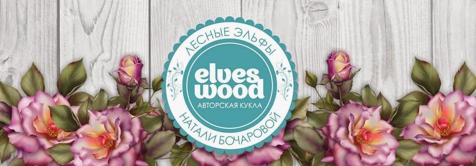 Elveswood
