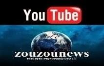 Το κανάλι μας !!!
