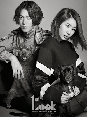 Jea Brown Eyed Girls 1st Look Magazine Vol.57