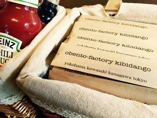 obento-factory kibidango