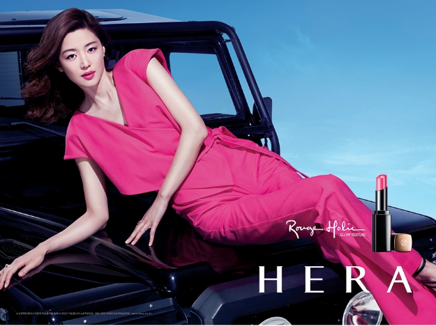 August 2015 Kbeauty news, Jun Ji Hyun Hera Lipstick, History of Whoo, Concubine Limited Edition Products, Dowaja, HelloWay, Asomecos, Yoon Sun Young, Milkcocoa.co.kr, Beyond Alice in Wonderland, hyun bin for mediheal