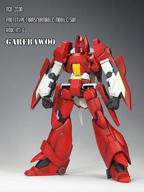 Gundam ebawoo by inunohito