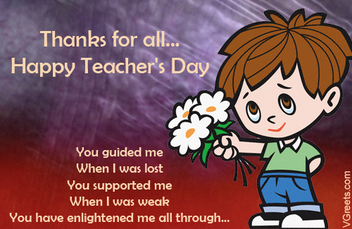 Writing My Own Unwritten Lines: Happy Teachers Day!