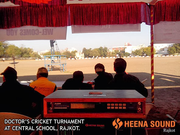 Doctor's Cricket Turnament at Central School, Rajkot