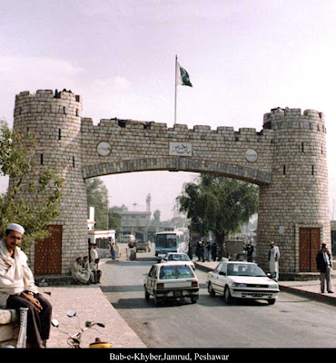 Bab e Khyber Pakistan Wallpapers