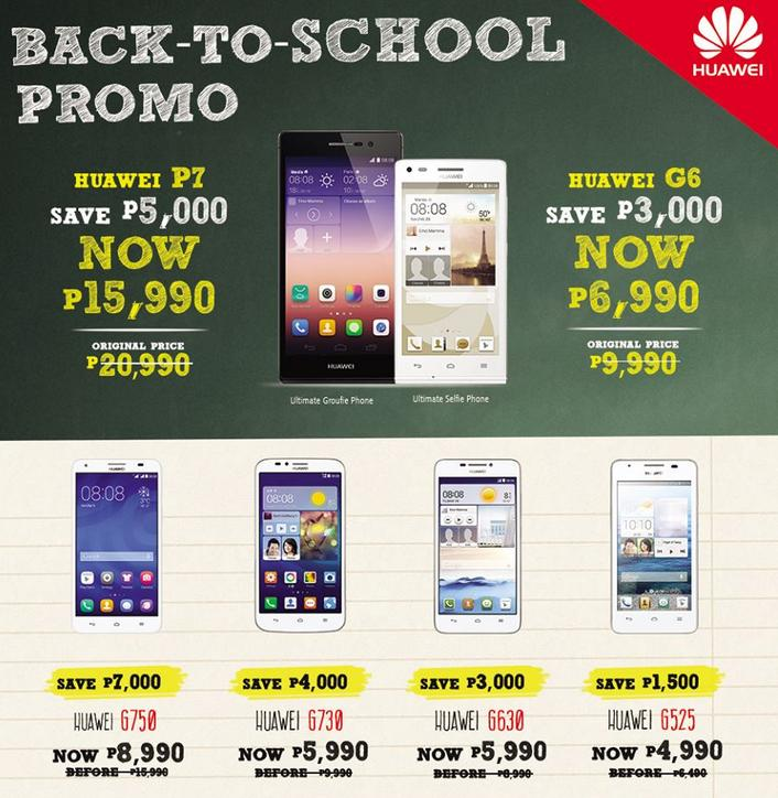 huawei phones price list. huawei android smartphones back-to-school price drop promo 2015 phones list