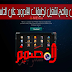 برنامج جديد و سريع لتشغيل تطبيقات الأندرويد على الحاسوب