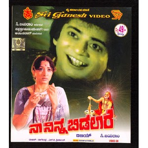 Naa Ninna Bidalaare (1979) Kannada Mp3 Songs Download