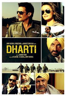 Dharti 2011 hindi movie song download