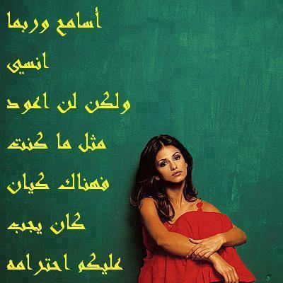 كلام رومنسي للحبيب http://www.egy-download.com/2013/01/Photo-and-Words-Romantic-Facebook.html