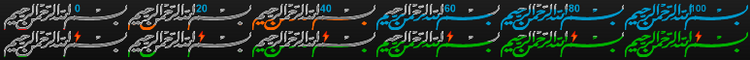 Icon dan logo unik baterai Android Bismillah