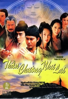Nhu Lai Than Chuong