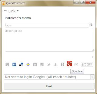 スクリーンショット:Taberareloo (2.0.59)、ポスト画面のGoogle+の様子(改造後)