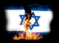 Kehancuran Israel Yang Di Janjikan Allah Didalam Al-Qur'an